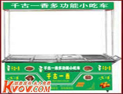2012最新烧烤小吃车厂家 无烟小吃车价格 麻辣串小吃车 高清图片