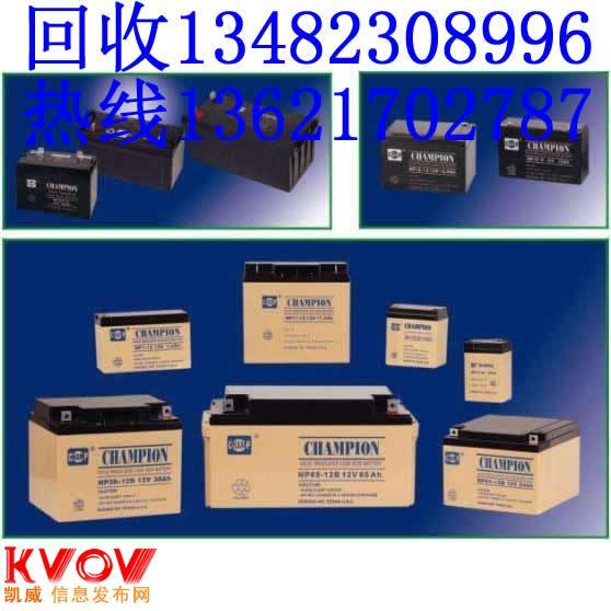 上海闵行废电瓶回收处理公司,UPS电源回收,电池回收