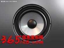 音响回收 专业音响回收公司 惠州音响设备回收