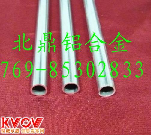 特价2024铝合金板 进口2024铝合金带 耐磨2024铝合金棒