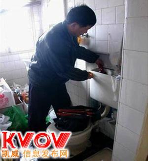 北京 丰台区/概述:徐汇区上海南站疏通马桶13651943635专业机械疏通马桶、...