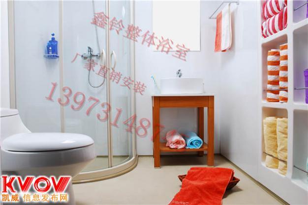 天津整体淋浴室价格 集成整体卫浴 高清图片