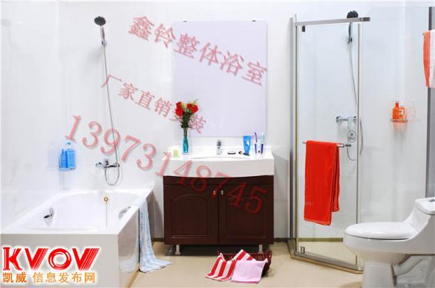 天津整体淋浴室价格 集成整体卫浴   鑫铃多年来致力于整高清图片
