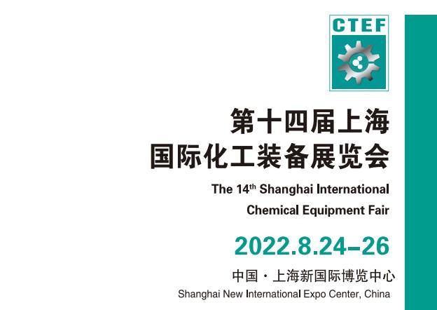 2014中国绿色交通博览会暨新能源汽车、清洁替代能源及配套高清图片