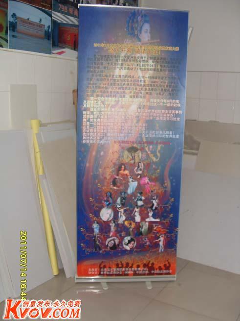 布置 桁架/概述:13811884981展板制作桁架出租大型活动 新闻发布会 年会...
